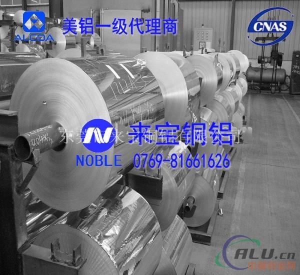 厂家推荐50502铝棒招商