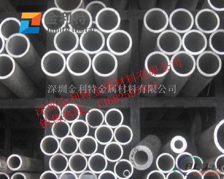 销售6063小口径天线铝管