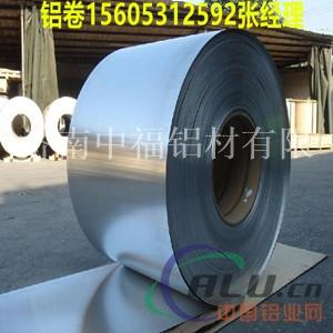 铝卷保温铝皮成批出售