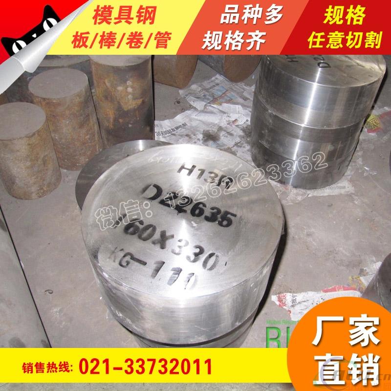上海韵哲生产销售M2小模具钢管