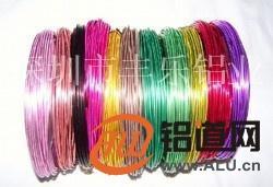 6061国标铝单丝 优质彩色铝线