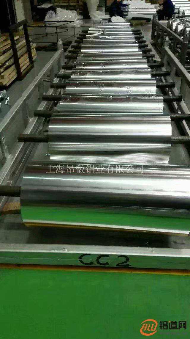 现货加工铝合金卷1060