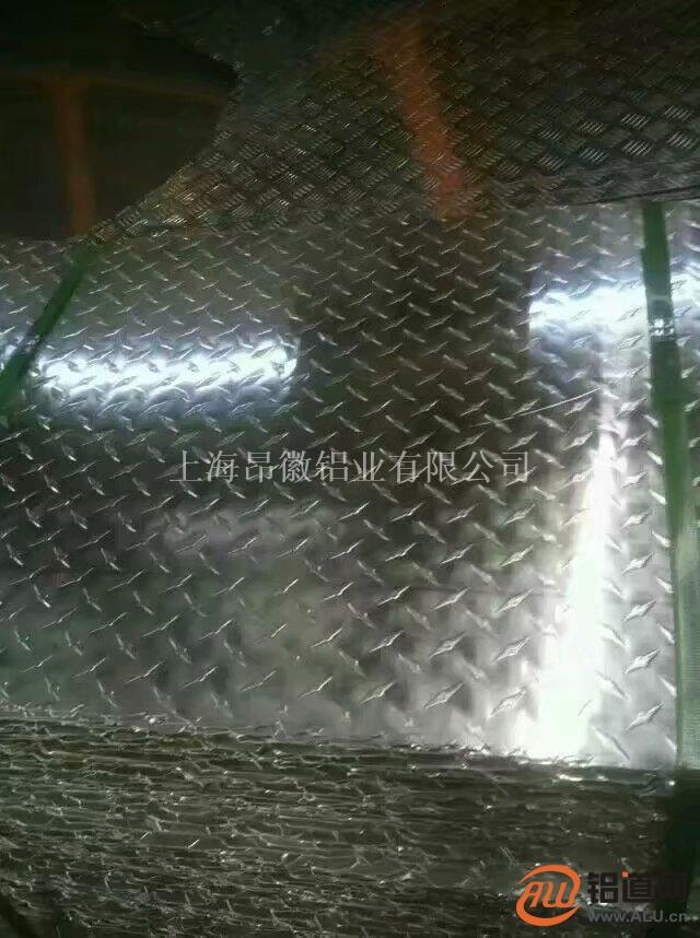 现货供应1060花纹铝板