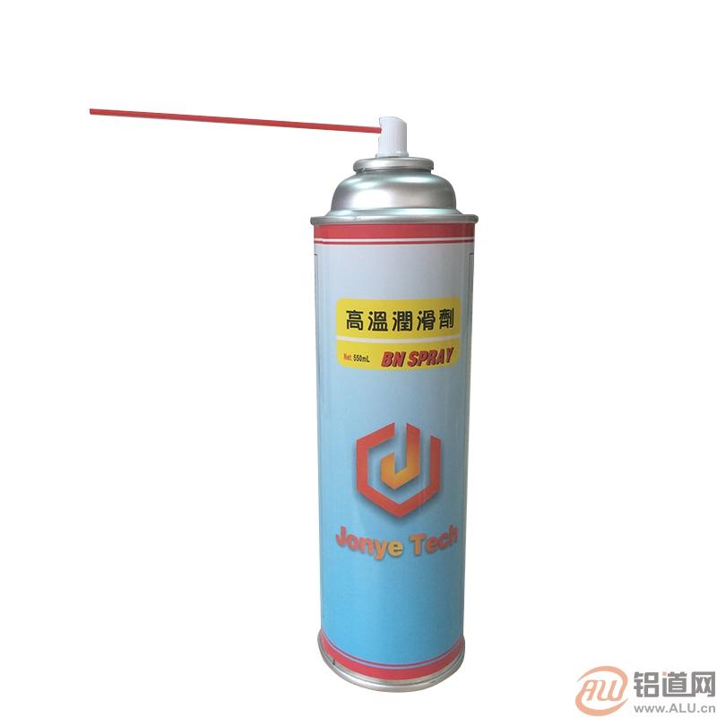 铝材挤压用润滑剂