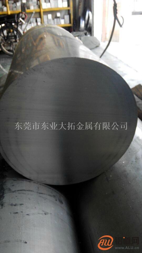 美国ALCOA防锈铝板5052 铝合金薄板批发