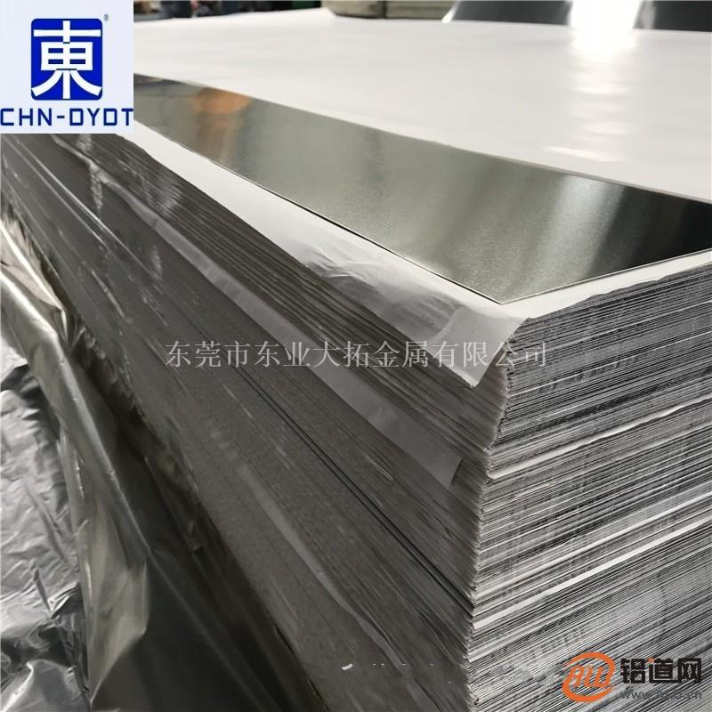 重庆西南铝6063优质铝板