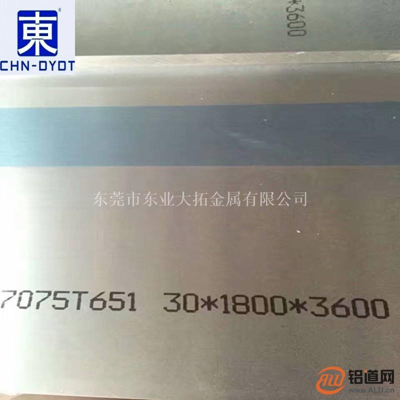 6063铝板价格范围