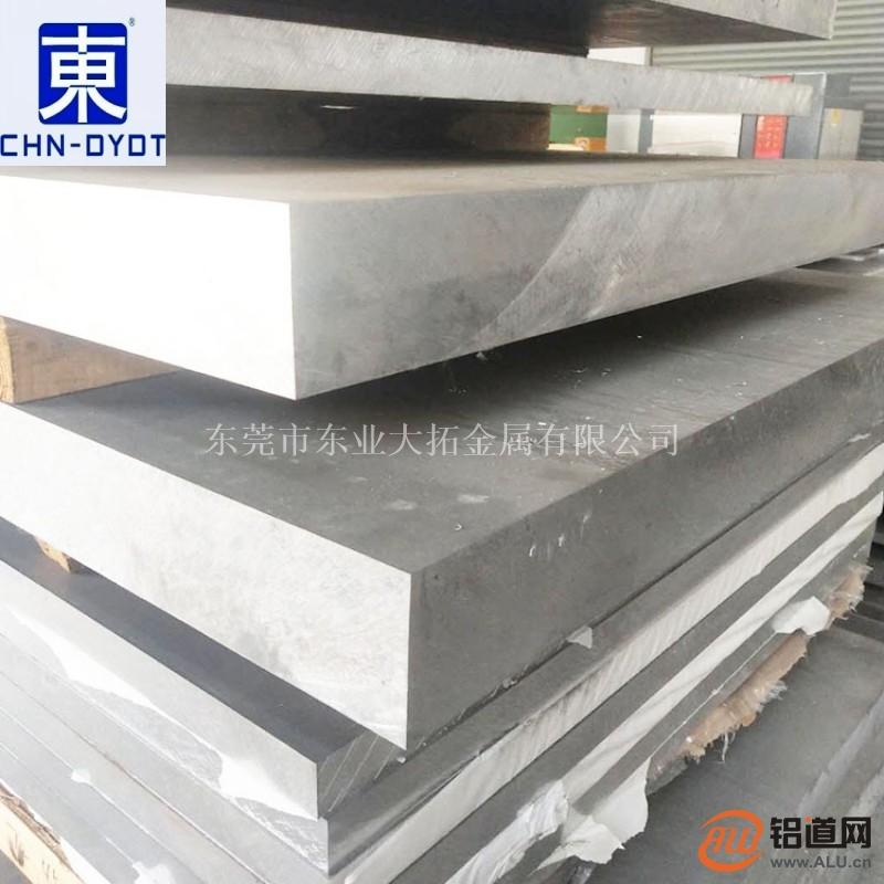苏州6063铝板 6063铝板供应商