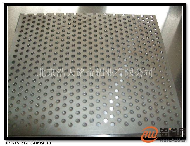 外墙铝单板 冲孔铝单板