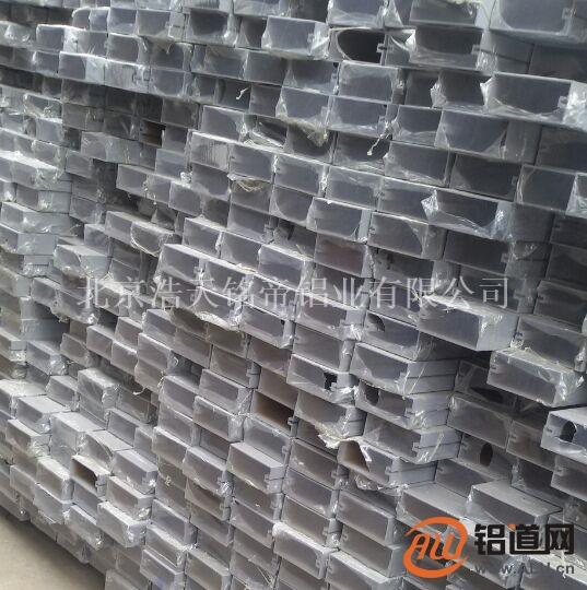 铝合金棒 铝合金板