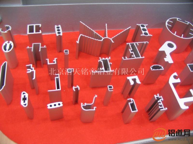 窗帘杆铝型材 厂家铝型材