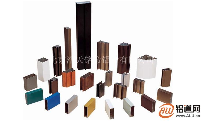 装饰铝型材 护角铝材