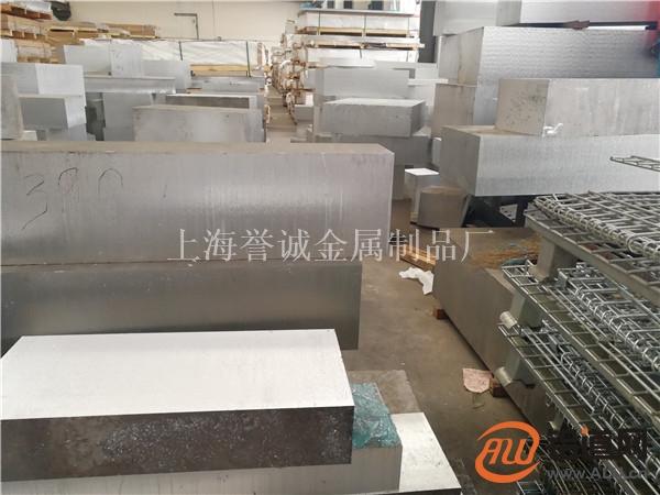 国标 2A06铝板加工 2a06铝棒厂商促销