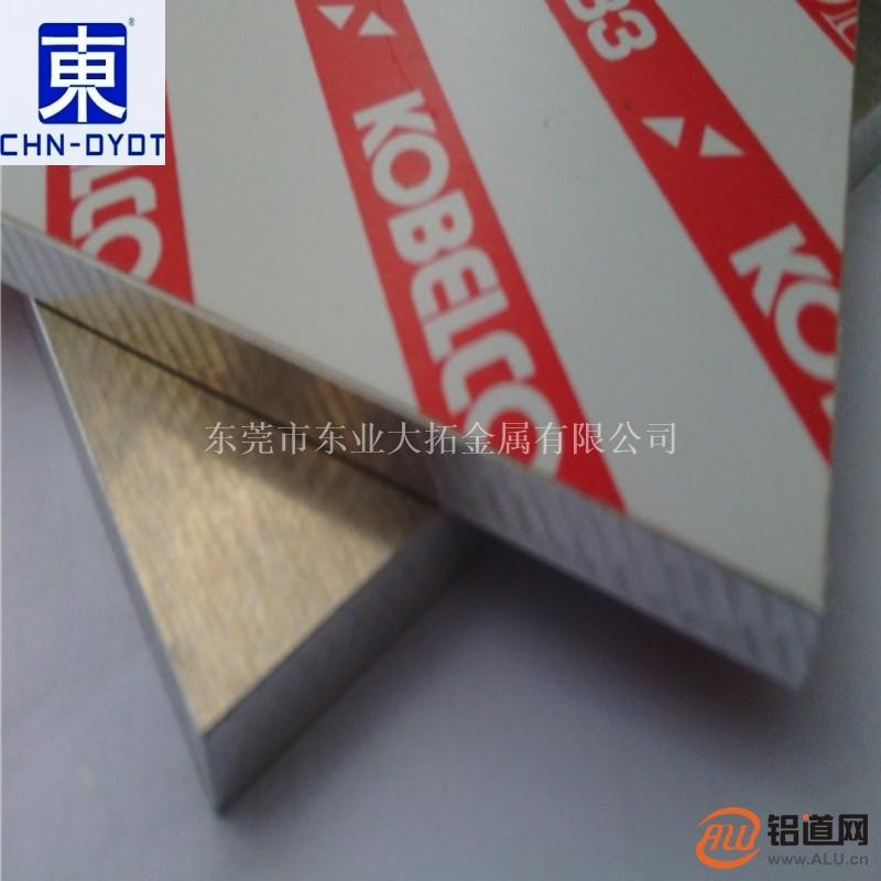 供应进口铝板 A6063氧化抛光铝板