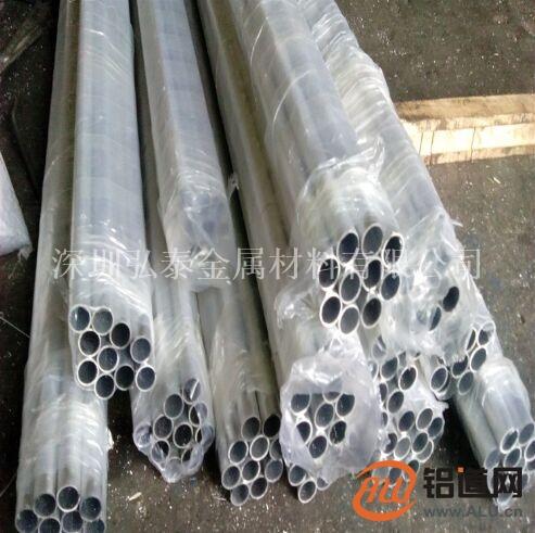 供应现货6061普通铝管价格