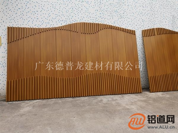木纹铝单板天花-购物广场铝板装修