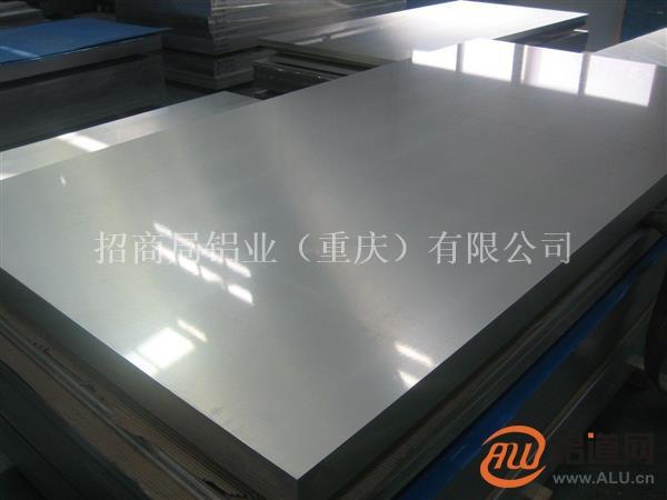 高品质拉伸、冲压铝板铝卷铝方片