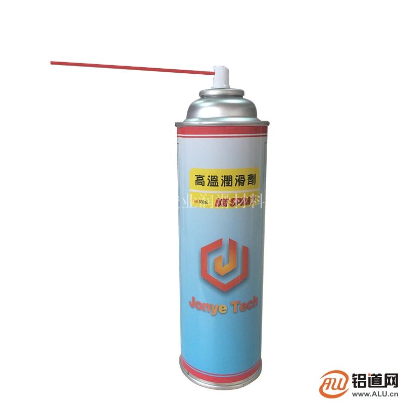 铝合金高温脱模剂