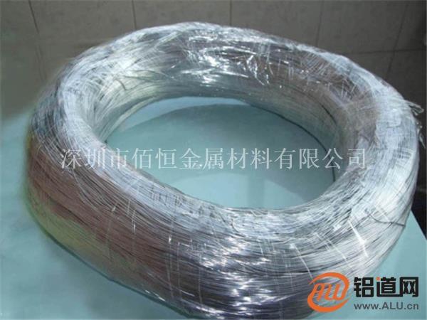 厂家直销5052铝合金线、5056铝线价格