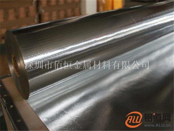 国标1060电子用铝箔 8011食品铝箔价格