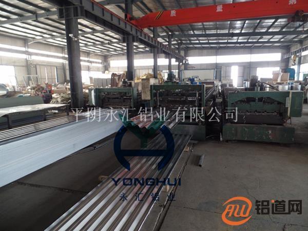 750压型铝板,750瓦楞铝板,压型铝板