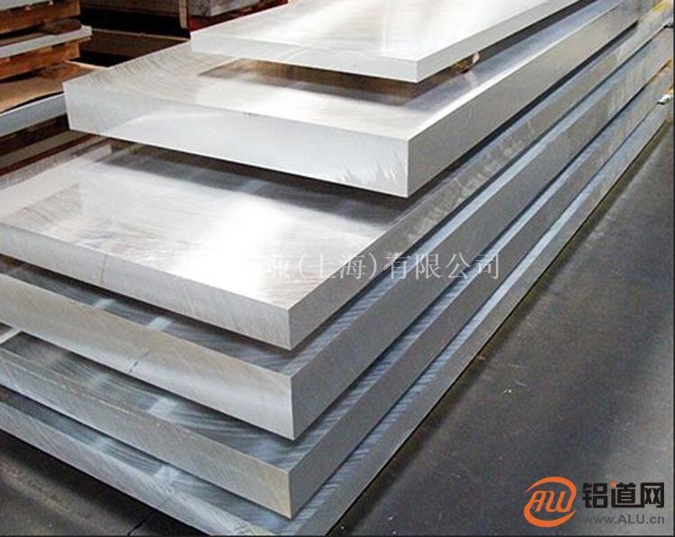 7075耐磨铝合金7075高硬度铝合金
