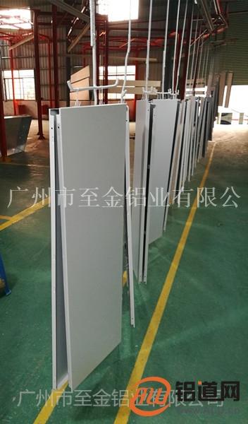 供应铝扣板铝天花吊顶厂家-规格齐全