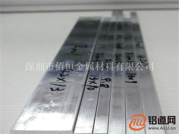 国标1070铝排 纯铝排 导电性能好