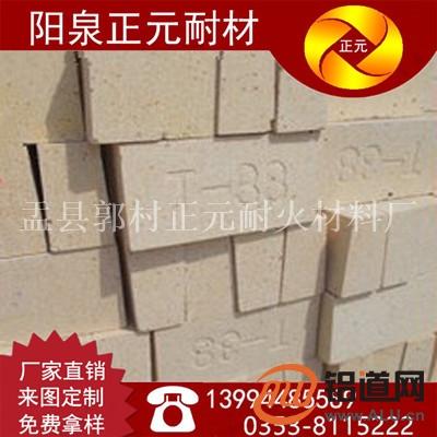 厂家供应T38高铝耐火砖