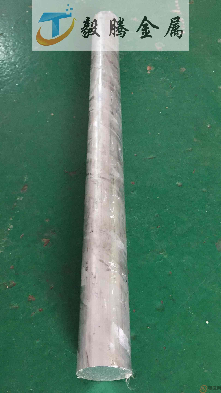 6061铝合金棒 可定做铝型材