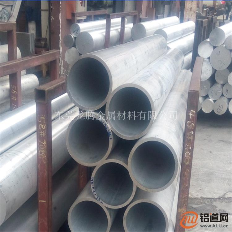 大口径厚壁6061铝管