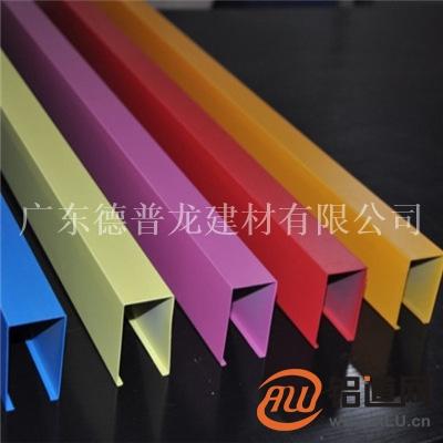 专业生产铝格栅铝天花学校木纹铝方通吊顶