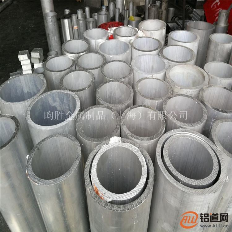 5454铝管出厂价6063铝管包邮