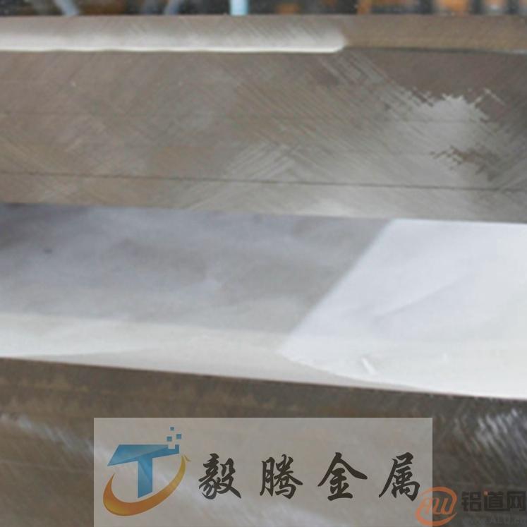 铝合金厚板 7A09铝合金板料