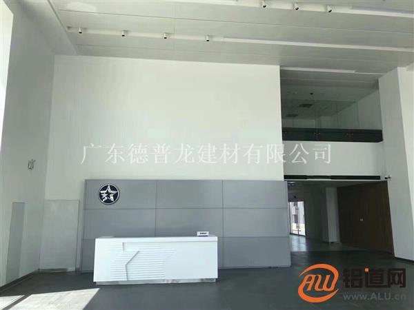 地方启辰4S店微孔镀锌钢板吸音天花
