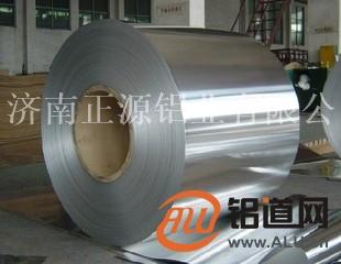 质量好的防腐铝卷 防腐铝卷生产厂家