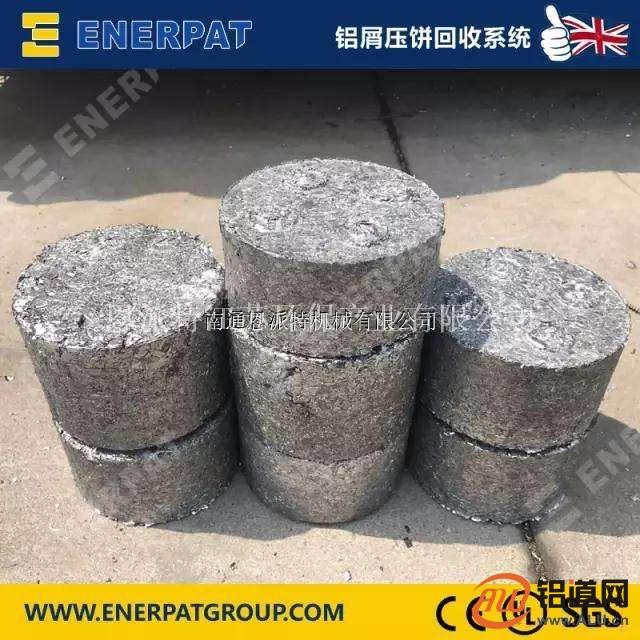 铝屑压块机报价 废铝屑压块机价格