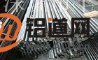 直径3.0mm铝棒2011厂家直销