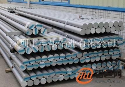 2A02铝合金棒HB硬度、六角铝H22mm