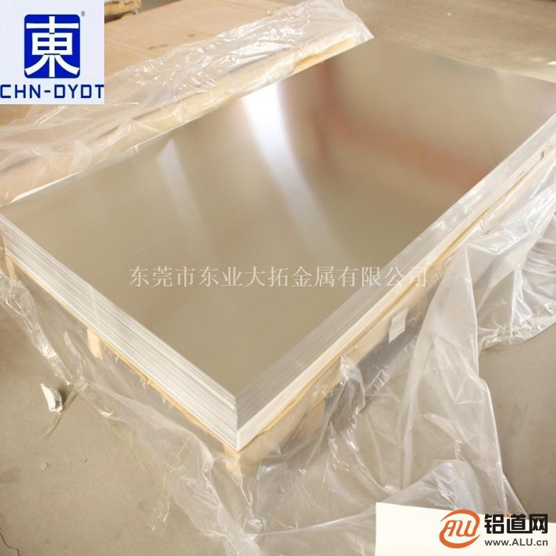 5083花纹铝板 5083铝板阳极氧化