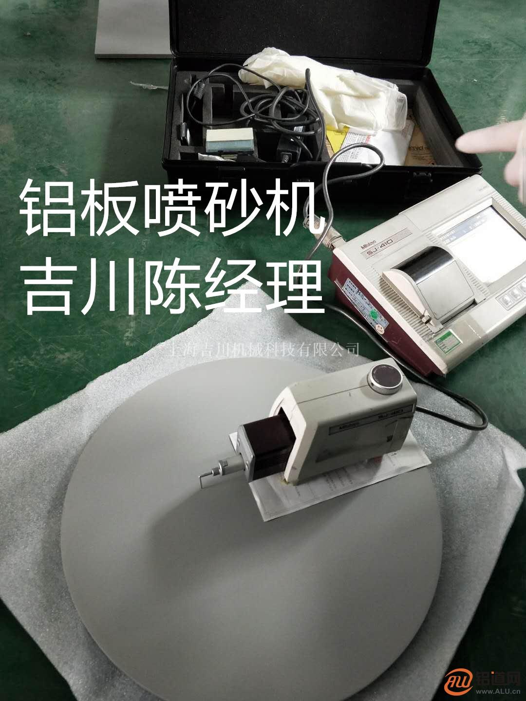 陶瓷丸专项使用喷砂机