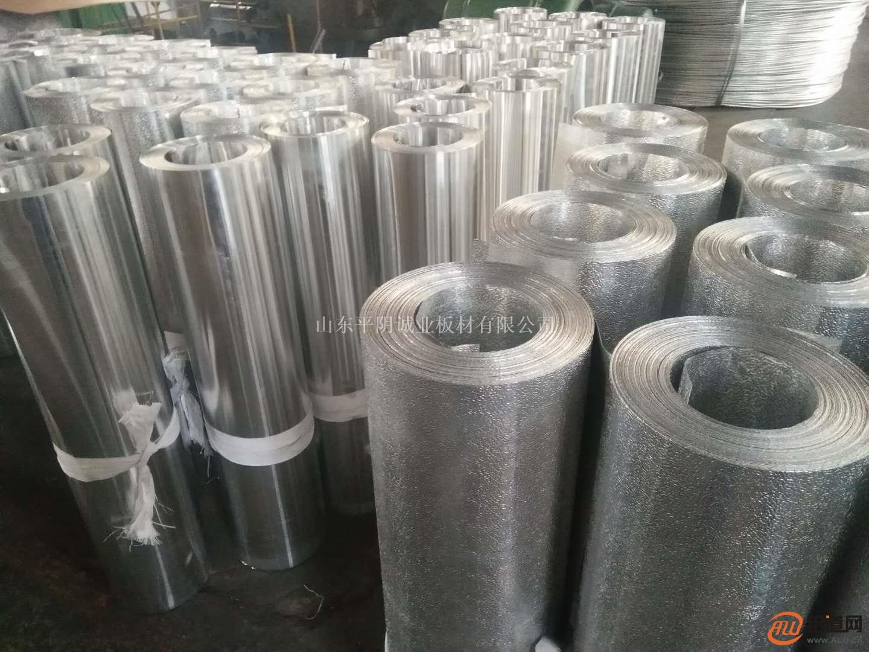 0.5保温铝板生产厂家,防水铝板