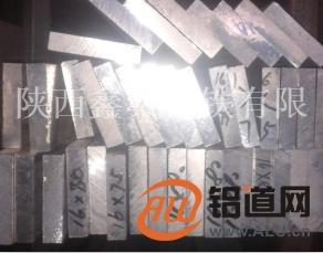 6061铝排 铝扁棒(2A12)  铝方棒