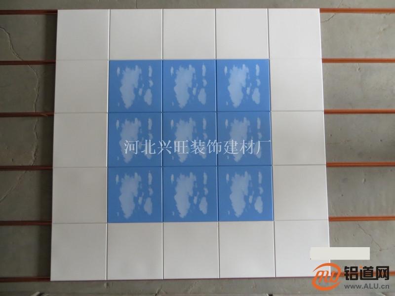 0.8厚工程铝扣板订购 600600白色铝扣板