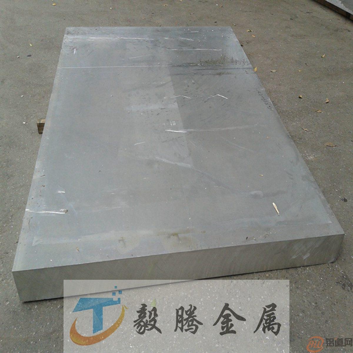 铸造铝板 氧化6061铝合金板料