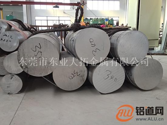 铝合金板5056铝合金板现货