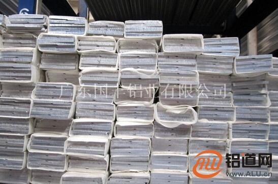 优质A7350铝排、国标半硬铝排