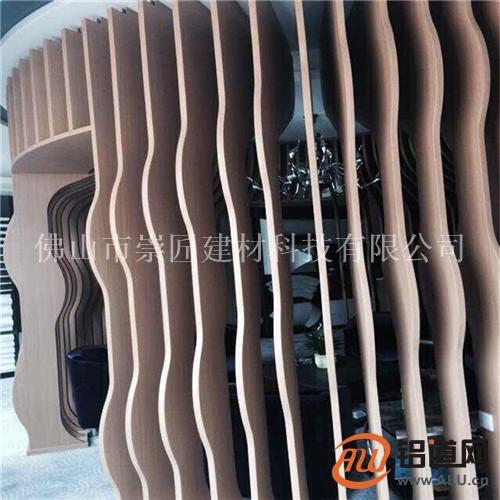 蚌埠弧形铝方通 幕墙木纹弧形铝板 U型槽