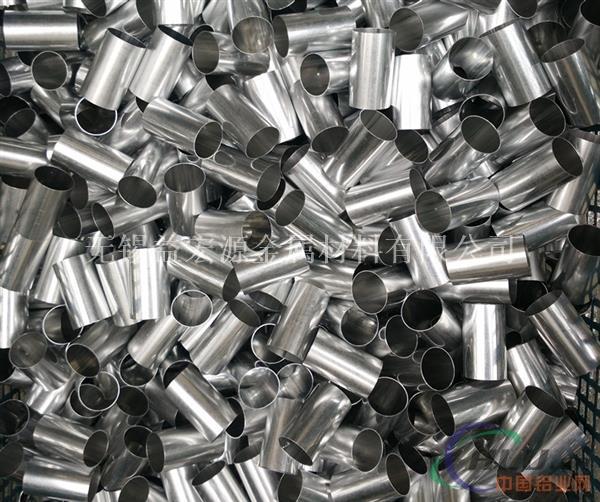 池州氧化铝管6061T6大口径铝管加工定做