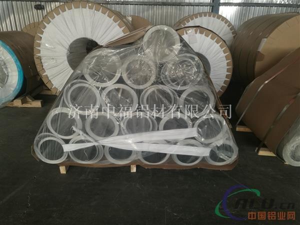 山东铝皮管道保温铝皮的生产厂家